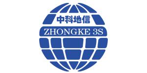 中科地信(北京)遙感信息技術研究院
