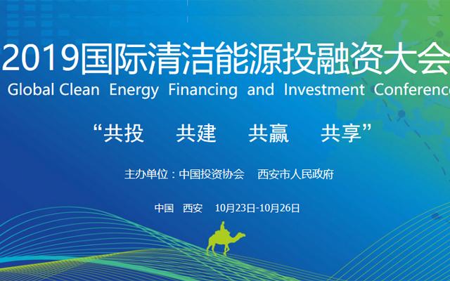 投融资行业的大咖都参加过这6场大会