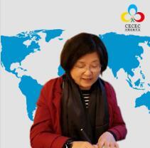 浙江大學教授、博士生導師徐琴美照片