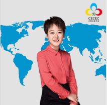 联帮在线教育创始人、CEO李白照片