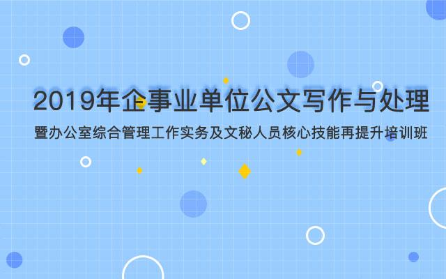2020年广州1月会议日程排期表已发布,建议收藏
