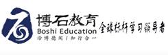 博石教育集团