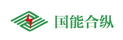 国能合纵(北京)能源电力技术中心