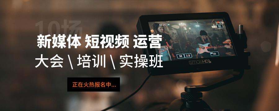短视频tag页