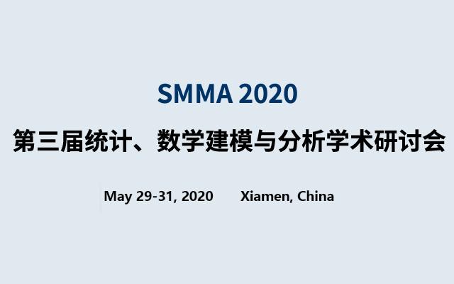 教育培训会议20205月有哪些?