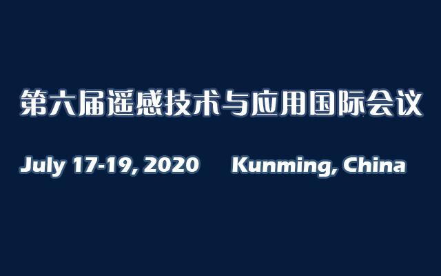 第六届遥感技术与应用国际会议(ICRSTA 2020)
