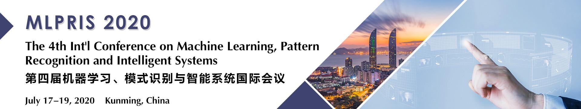 第四届机器学习、模式识别与智能系统国际会议(MLPRIS 2020)