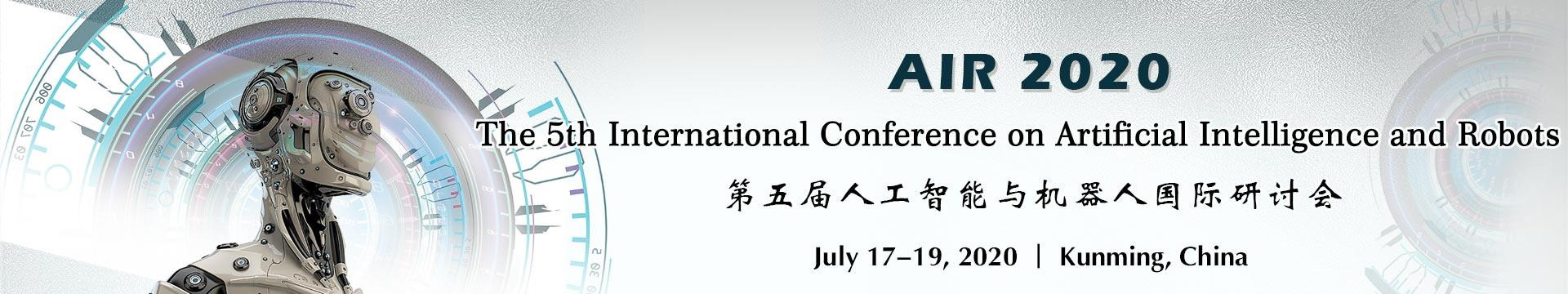 第五屆國際人工智能與機器人國際學術會議(AIR 2020)