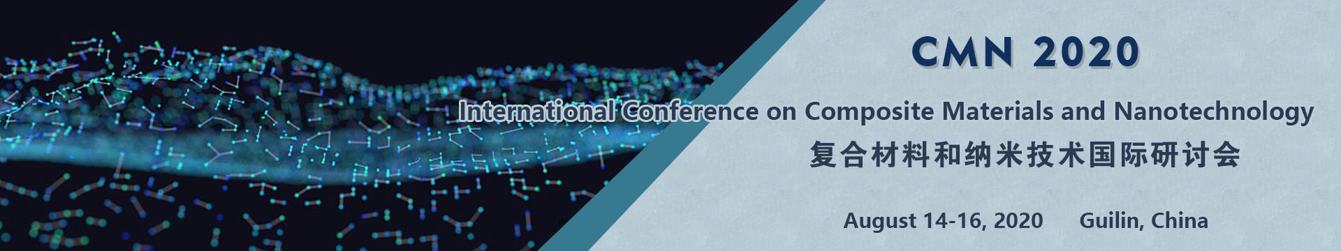 2020复合材料和纳米技术国际研讨会 (2020 CMN)
