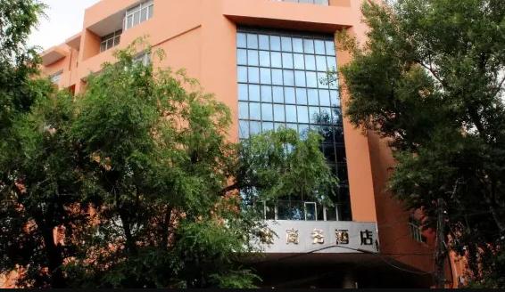 哈尔滨雪松商务酒店