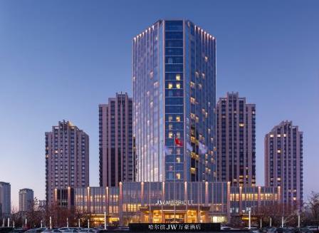 哈尔滨 JW万豪酒店