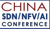 SDN/NFV/AI 标准与产业推进委员会