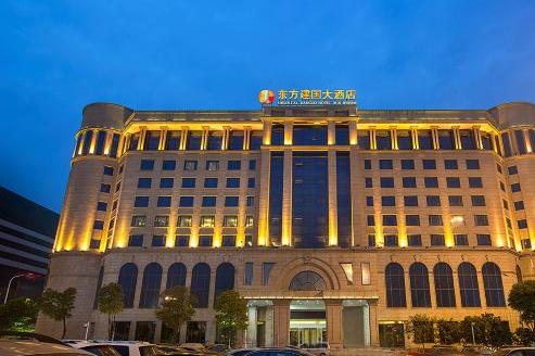 武漢東方建國大酒店