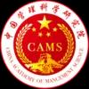 中国管理科学研究院新兴经济产业研究所