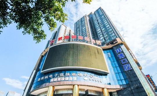 长沙威斯顿国际酒店(长沙IFS国金中心店)