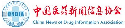 中国医药新闻信息协会智慧医院与后勤安全信息分会