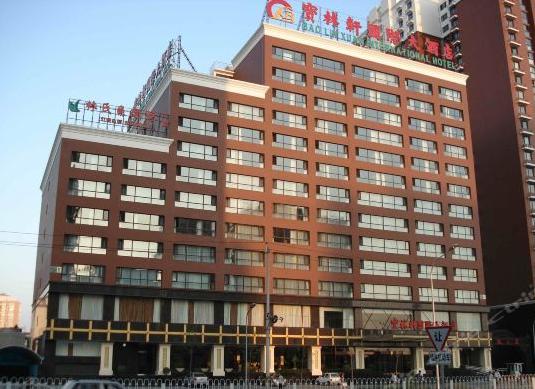 北京宝林轩国际大酒店