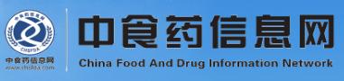 中食药信息网