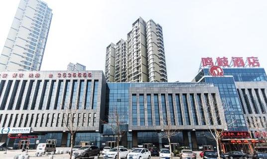 秦皇岛鸣岐酒店