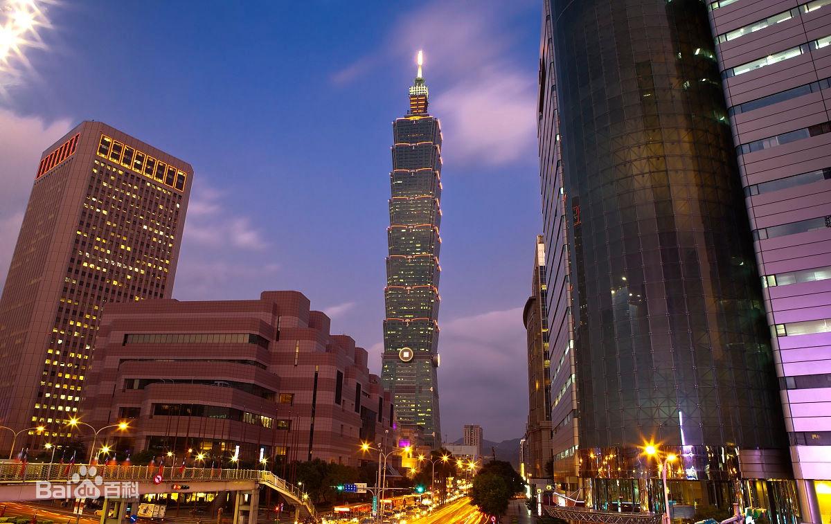 台北世界贸易中心南港展览馆