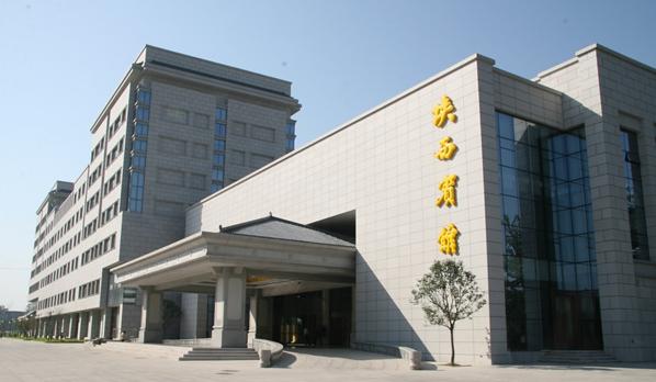 陕西省西安市陕西宾馆