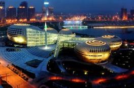 河南省郑州市国际会展中心