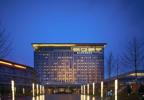 廊坊固安福朋酒店