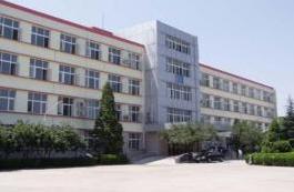 交通运输部管理干部学院