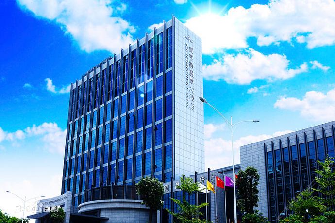深圳宝亨达国际大酒店