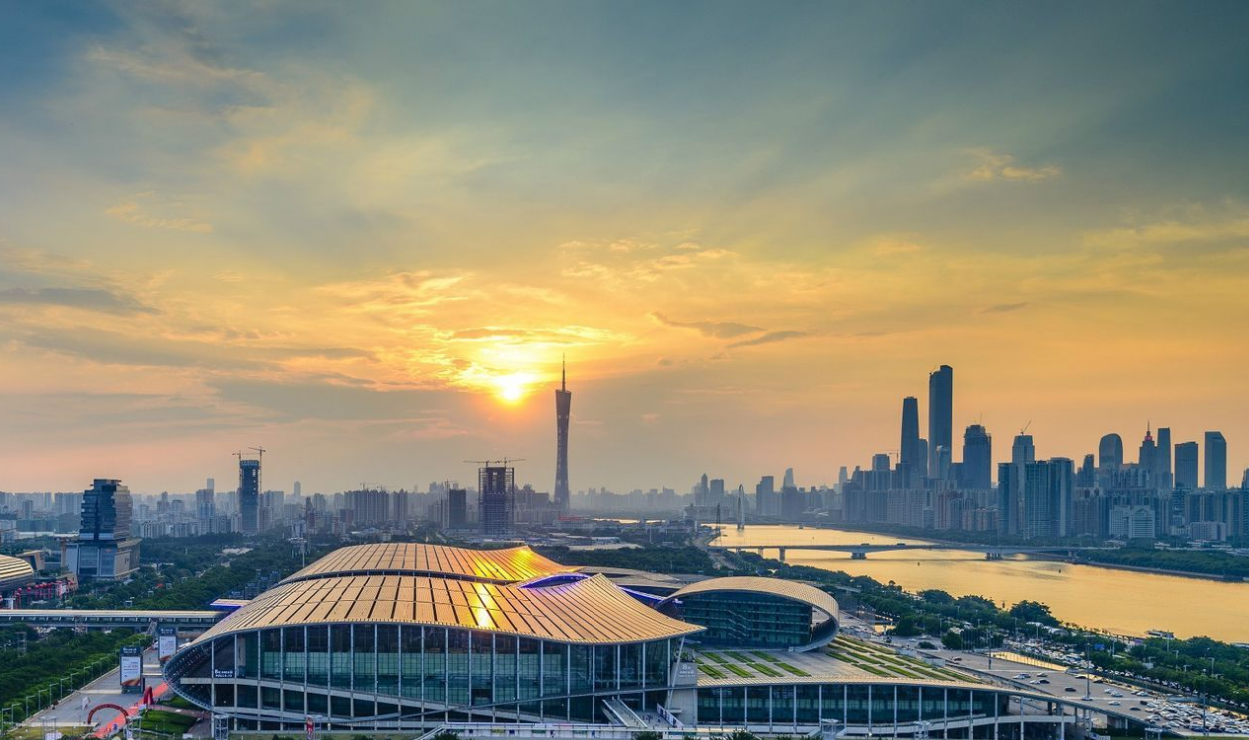 廣州琶洲國際會展中心