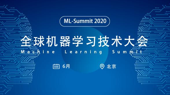 IT互联网6月将举行,参会集锦发布