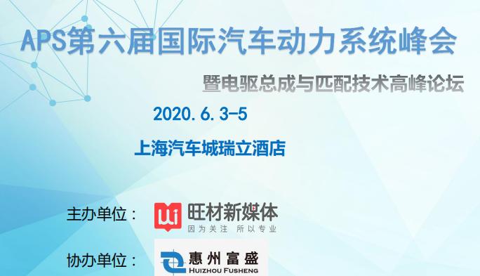 加工制造06行业峰会将举行