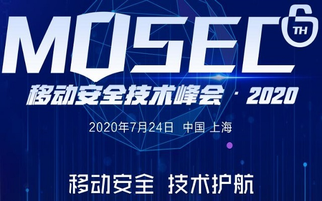 MOSEC移动安全技术峰会2020