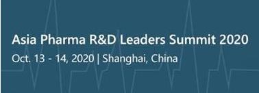 特色原料药. 定制合成. CMC工艺策略. 新型制剂 研发领袖峰会2020