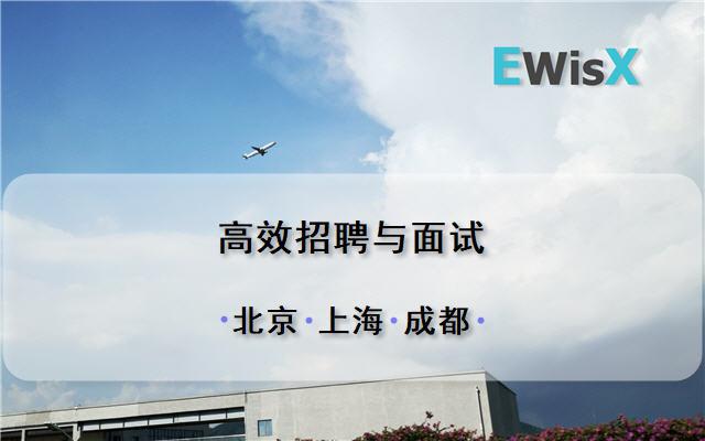 2020年北京11月会议日程排期表已发布,建议收藏