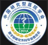 中国研究型医院学会数字智能化外科专业委员会