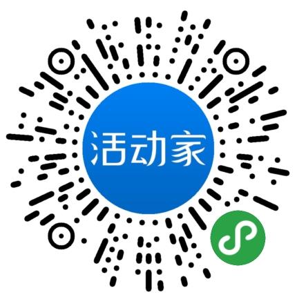 新疆时时彩娱乐平台_小程序快捷下单