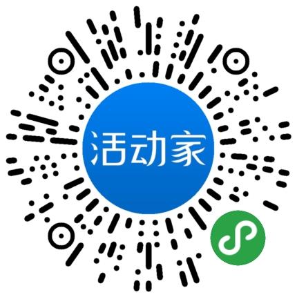 活動家_小程序快捷下單