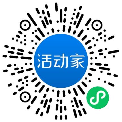 化妆品品牌_小程序快捷下单