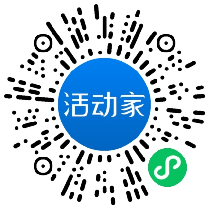 活动家_小程序快捷下单