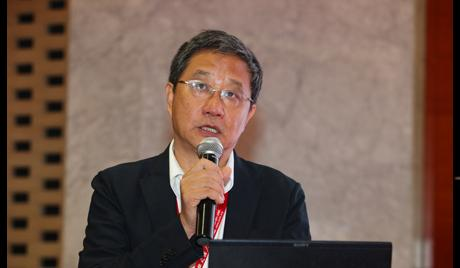 2016第四届国际灸法大会
