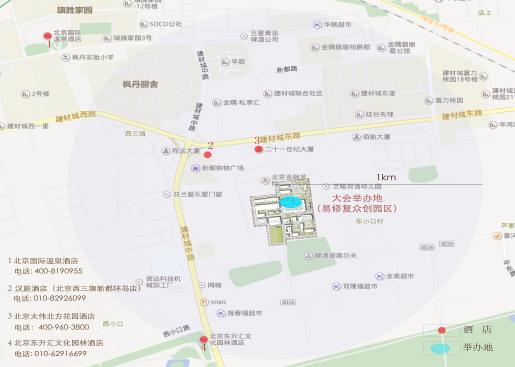 2016国际棕地治理大会 CleanUp Conference in China 2016 —暨首届中国棕地污染与环境治理大会