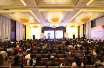 2017第五届中国全渠道零售峰会