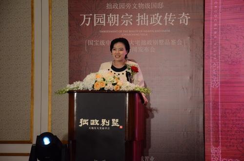 2018中国旅游风景大会