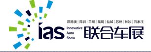 2019(第十届)兰州国际汽车博览会