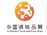 2019中国国际调味品及食品配料博览会