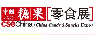 2019中国糖果(宁波)展览会