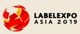 2019第九届亚洲国际标签印刷展览会