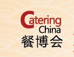 2019上海国际餐饮博览会