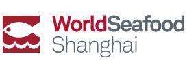 2019第十四届上海国际渔业博览会暨上海国际水产养殖展览会